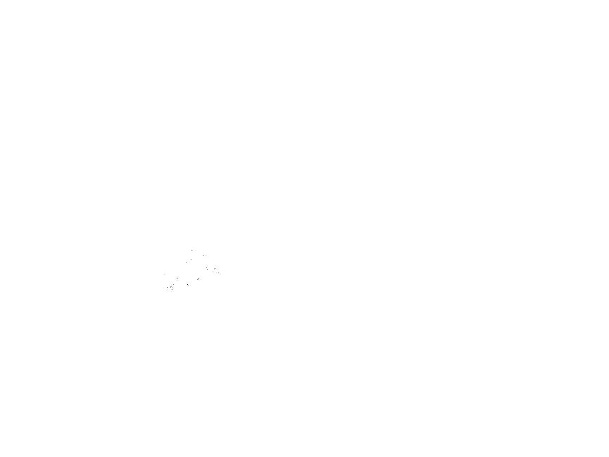 Das Schwarz-Weiß-Bild zeigt ein Haus an einem Feldrand im Bildhintergrund. Davor und dahinter sind Bäume und Büsche zu erkennen. Am rechten Rand des Bildes im Vordergrund befindet sich ein Strommast.